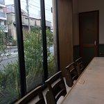 Bilde fra Kitasakae Terrace