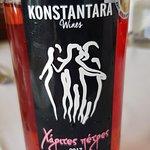 Ροζε Κωνστανταρα, πολυ καλή επιλογη και χαρηκα που το βρηκα να το δοκιμασω