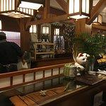 Photo of C'est Japon a Suisha