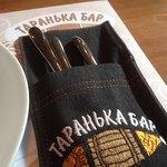 Таранька бар