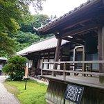 Photo de Honkoji Temple