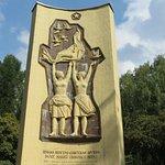 Фотография Памятник венгерско-советской дружбе