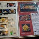Фотография Restaurant Mine