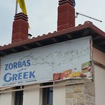 Photo of Taverna Zorbas - Ierissos