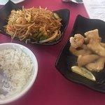 Billede af Watermargin Chinese Restaurant