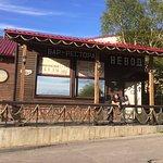 Вид с улицы на ресторан Невод