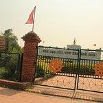 Maya Devi Temple Gate