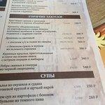 Photo of Restaurants & Cafe Dvor Pozdnoeva