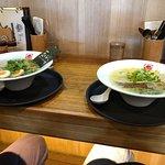 Miso on the left, veg ramen on the right.