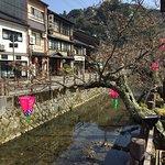 Kinosaki Onsen Foto