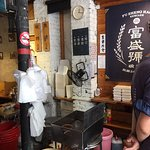 富盛號餐廳照片
