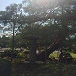 парк кенрокуен