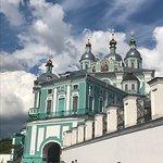 Bilde fra Cathedral of the Assumption (Uspensky Sobor)