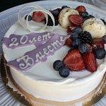 Торт на юбилей свадьбы!