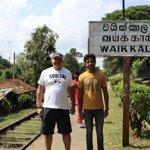 Trip to Negombo