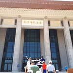 Photo of Chairman Mao Memorial Hall (Maozhuxi Jiniantang)
