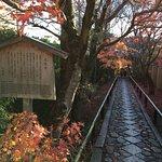 Фотография Koetsuji Temple