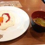 Apa Hotel <Nagoya Sakae> Steak & Hamburg Restaurant TAKUMI照片