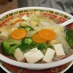 Vietnamese Express Cafe