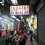 三代福州意麵老店照片