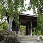 Photo of Kozenji Temple