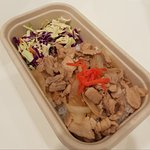 Another customer favourite, Shogayaki (Ginger Pork). So good you will want seconds!