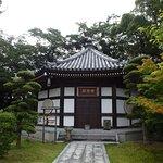 Photo of Kanjizaiji Temple