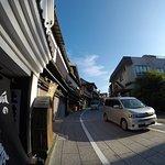 Foto de Naritasan Omote Sando