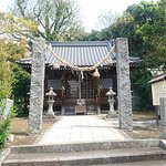 Photo of Kii Shrine