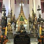 Фотография Храм Рассвета (Ват Арун)