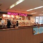 Mister Donut照片