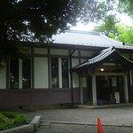 Ruins of Ashikaga School resmi