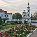 Николаевский Черноостровский монастырь.