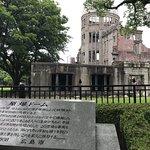 Фотография Мемориал мира в Хиросиме