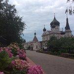 Photo of Intersession (Pokrovsky) Monastery