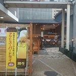 Bilde fra Nangokufu Beer Garden