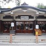 Billede af Kato Shrine