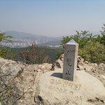 The summit of Paryongsan Mountain