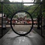 Bilde fra Kirishima Shrine