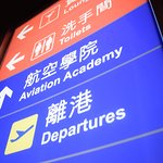 Airport Themed Signages