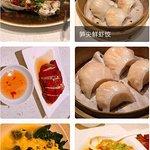 Various Dim Sum & Char Siu