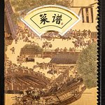 Bilde fra China Palace