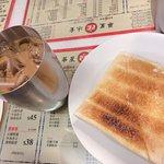 華星冰室照片