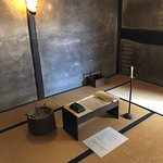 Bild från Sakamoto Ryoma Shukuhakuato