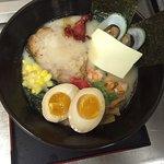 Musashi Exotic Japanese Cuisine
