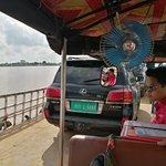 Taking me across the Mekong to silk island.