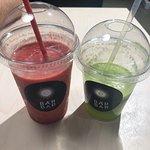 Bilde fra Bærbar Juice