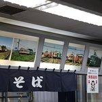 店内に飾られた電車の写真