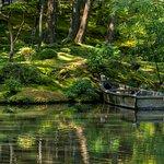 that boat in Ogonchi Pond