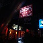 Photo of Kokoya